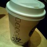 SBL, shortbread latte