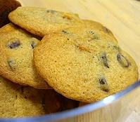 chocolate chip cookies, freshly baked