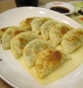 Great handmade, fried mandu