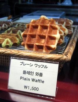 Plain waffle display