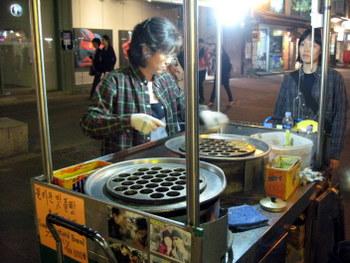 Custard cake vendor