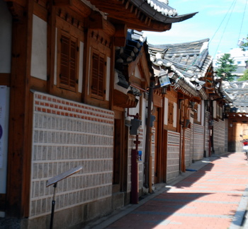 Korean Hanok Village street