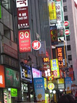 Seoul signs