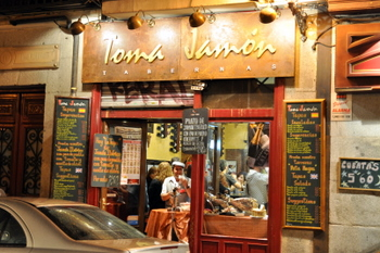 Toma Jamon, a tapas place