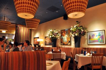 Topolo Dining Room