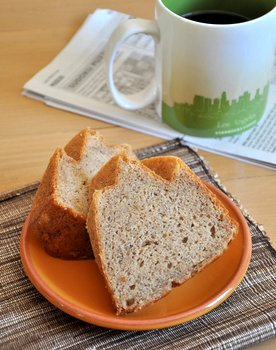 Banana Buttermilk Pound Cake