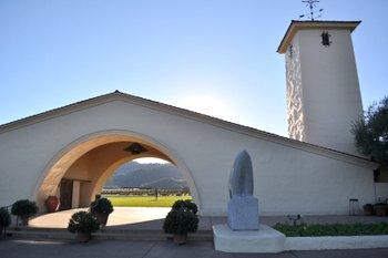 Mondavi Entrance
