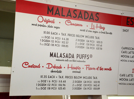 Menu at Leonard's Bakery