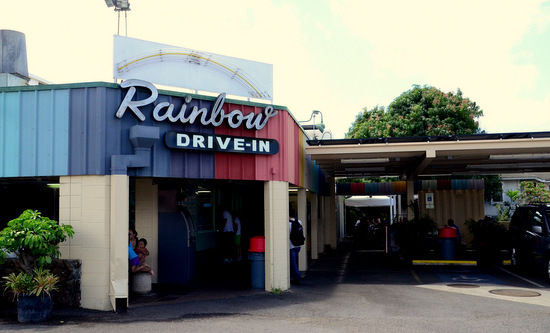 Rainbow Drive-In, Honolulu, HI