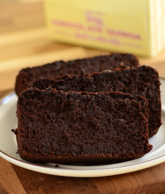Trader Joe's Fudgy Chocolate Quinoa Loaf & Cake Mix, reviewed